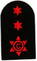 Picture of (Serial 076.2) Cook / Steward 1st Class (Red)