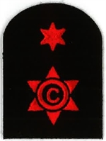 Picture of (Serial 098.2) Cook / Steward 2nd Class (Red)